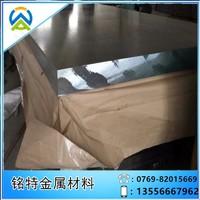 销售2A12-T6铝板  防滑铝板