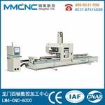 陕西铝工业型材数控加工设备