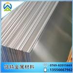 美铝3004O态进口氧化铝板