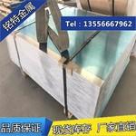 氧化抛光铝6063-T6 国标6063