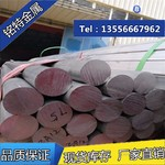 A6063-H112铝棒 6063生产厂家