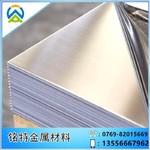 进口0.5mm5052铝板一公斤多少钱