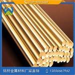 供應H62黃銅排 國標黃銅排