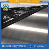 5083-H116超宽超长船体铝板料