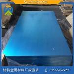 供应3004-O态软料拉伸铝板
