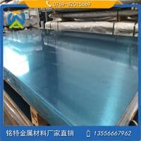 深圳75mm厚3003铝板哪里有卖
