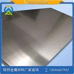 惠州3.2mm6061-T651硬鋁合金