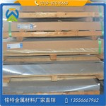 深圳现货销售:5A06铝合金厚板
