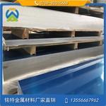熱軋5250-O態氧化鋁卷