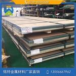 进口5252韩国氧化铝