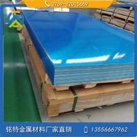 东莞批发5754-O态铝板0.5-6.0mm