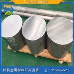 美鋁ALCOA 6070-T6鋁棒