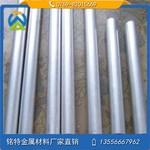 國標6061A鋁棒現貨一公斤多少錢