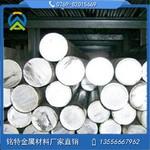 AL6063薄壁厚鋁管 電子筆用鋁管材