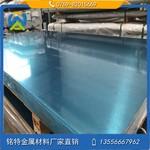 廠家直銷3005-O態拉伸鋁板料