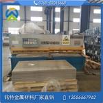 国标5754-O态铝板销售批发商