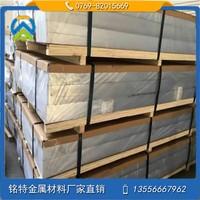 热轧氧化铝板 1050-H24