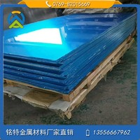 国标5754铝合金板材 中厚铝板