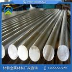 15mm6005-T6鋁合金圓棒銷售