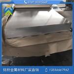 厂家直销6063-T6 15mm厚铝板