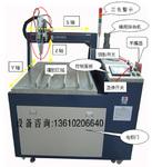 固態繼電器灌封機