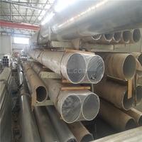 现货供应大口径铝管,6061铝圆管