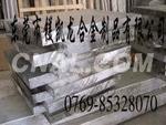 进口冲孔模具铝板QC-7模具进口铝合金