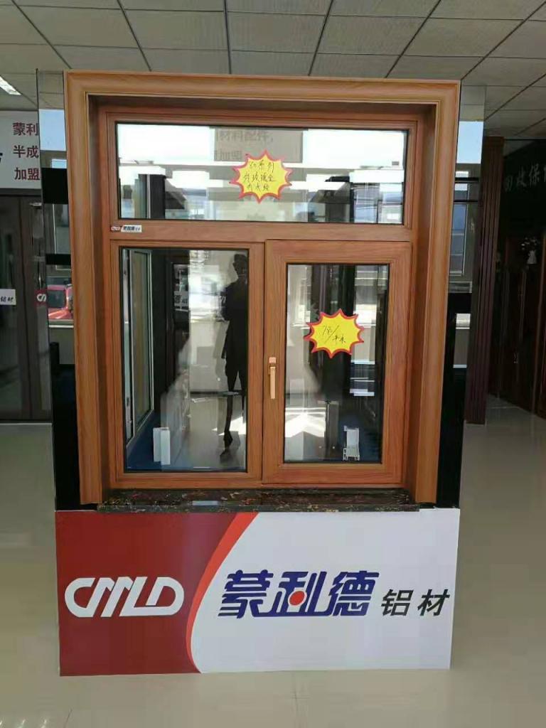 白城蒙利德漂移窗型材厂家全国各地批发