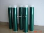 粉末噴涂保護高溫膠帶PET綠膠帶