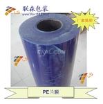 鋁板專用保護膜 鋁板保護膜