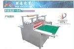 鋁板貼膜機高速貼膜機定制