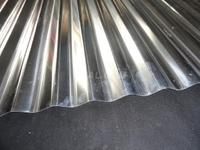 供应铝瓦楞板