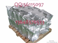 重慶鋁箔真空立體袋質量有保障