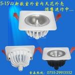 外贸质量筒灯配件13W方形天花灯壳