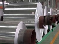 铝卷铝带铝皮批发供应