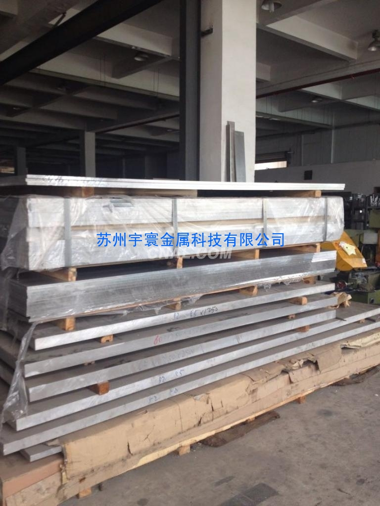 蘇州宇寰供應5A02鋁板