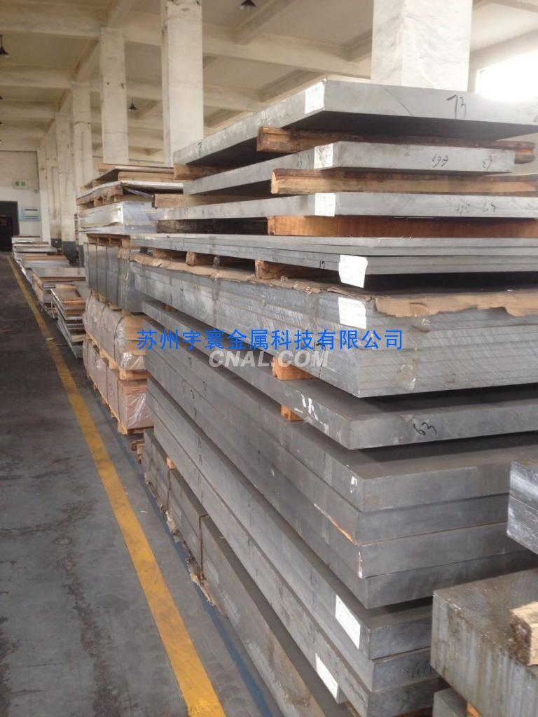 蘇州宇寰供應5754鋁板