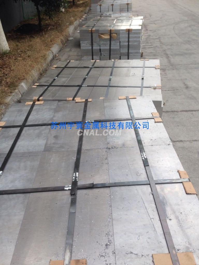 蘇州宇寰金屬科技有限公司供應鋁板