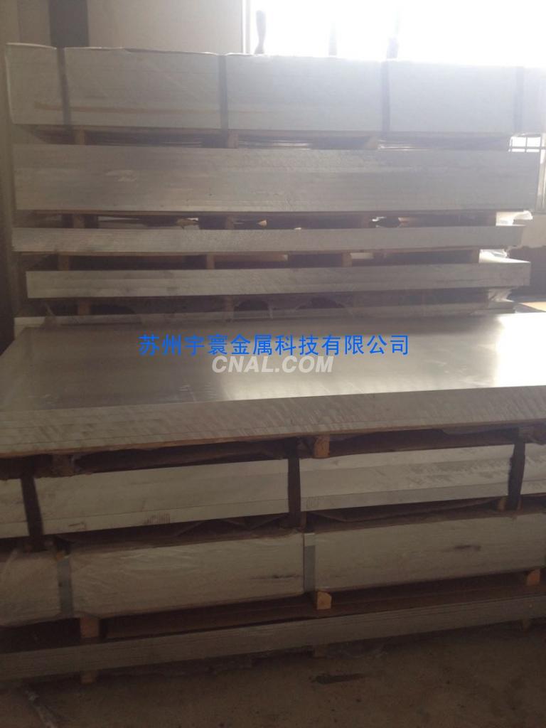 供应优质6063铝板苏州宇寰
