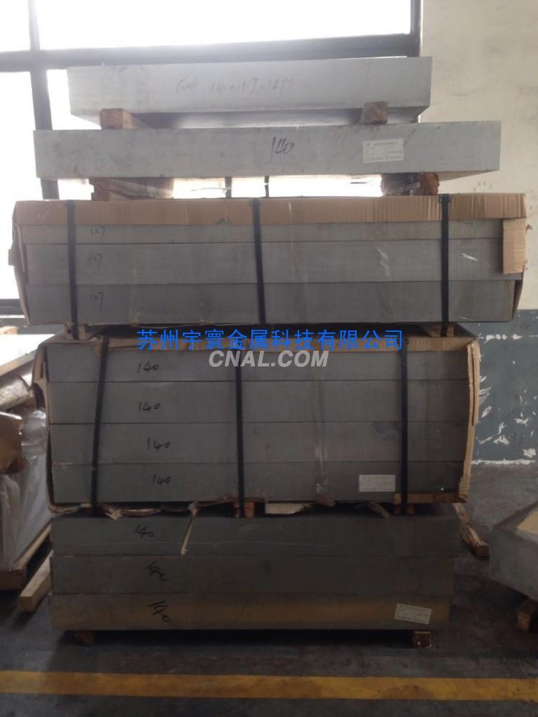 蘇州宇寰供應進口6061
