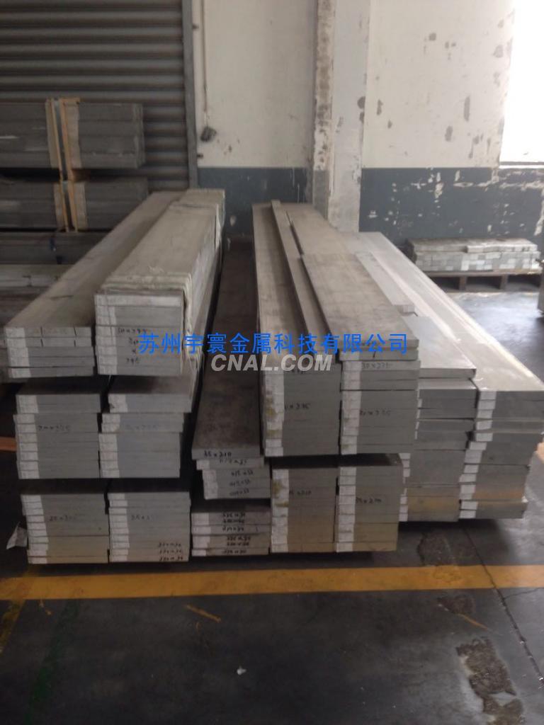 【苏州宇寰金属】长期供应优质铝板