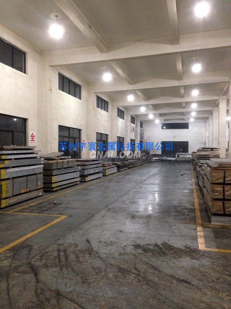 苏州宇寰供应2017铝板