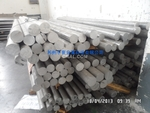 蘇州宇寰供應6082鋁棒