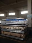 宇寰金属供应5083、6063、7075铝板