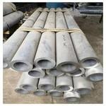 国货5083无缝铝管市场批发
