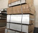 7075-T651铝板硬度规格