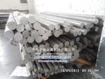 7075铝棒性能7075铝棒材料