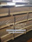 5754铝板性能5754铝板材料