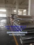2024鋁板售價2024鋁板優質