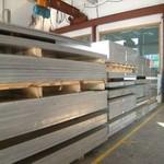 2024鋁板性能2024鋁板材料